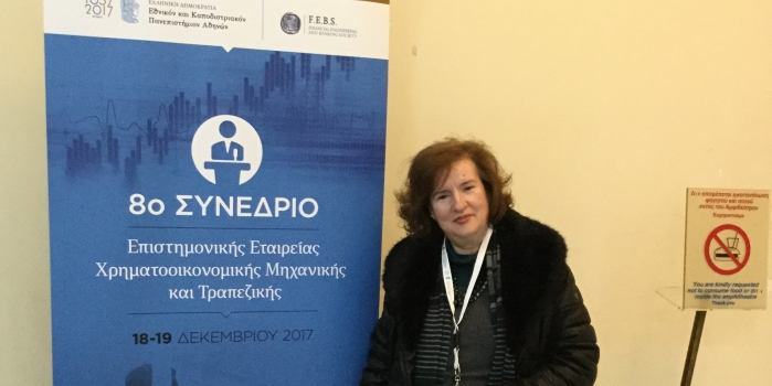 Participation of Dr. Chrysanthi Balomenou  to 8th National Conference of FEBS