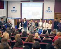 Forum: Shkëmbimi i përvojës sonë ne forumin Modeli Ekonomik, Stamboll