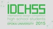 IDCHSS competition